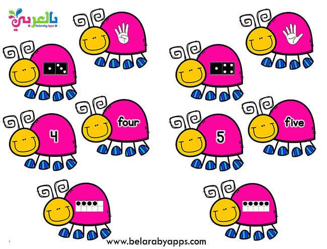 لعبة لتعليم الأطفال عد الأرقام