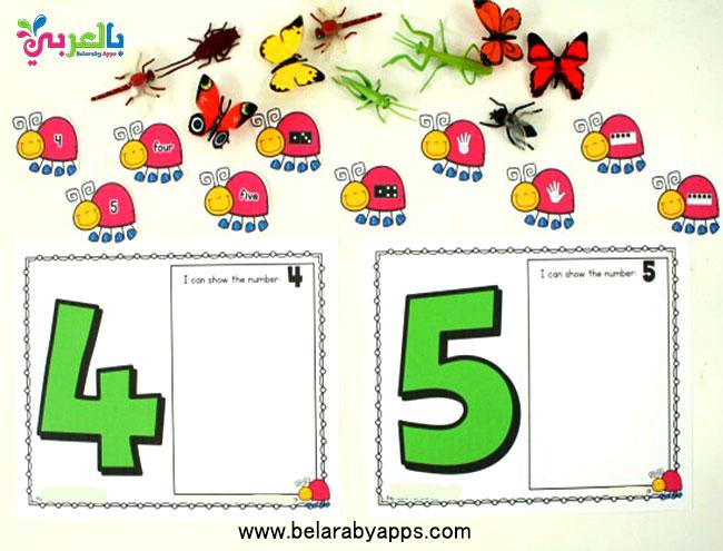 لعبة سهلة لتعليم الأطفال الأرقام والعد