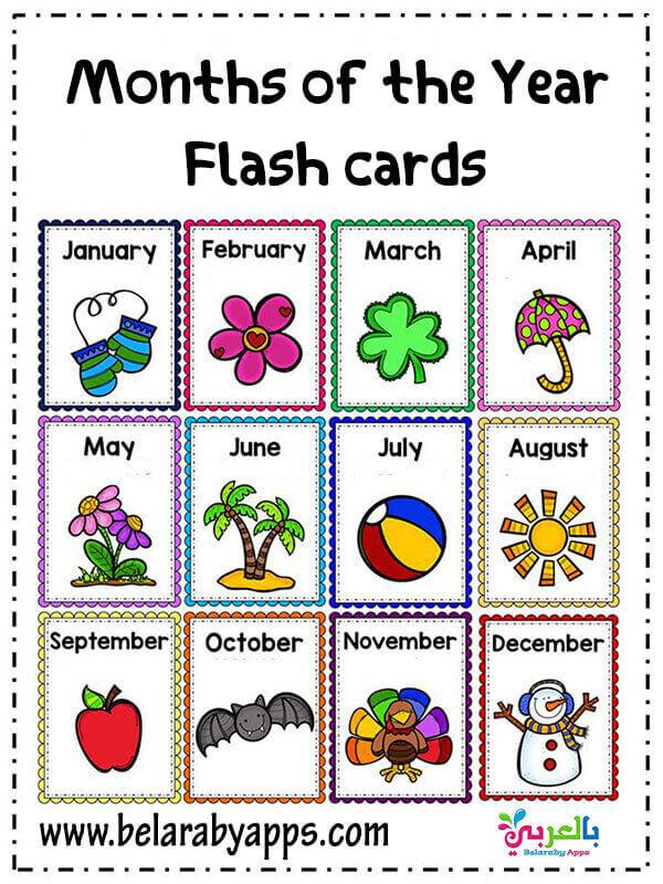 بطاقات شهور السنة الميلادية بالانجليزي pdf