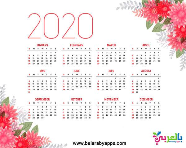 تقويم ميلادي لسنة 2020
