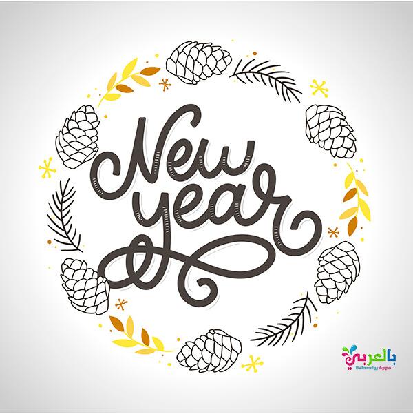 صور جميلة جديدة 2020 - خلفيات 2020 رمزيات doodle new year 2020 background free