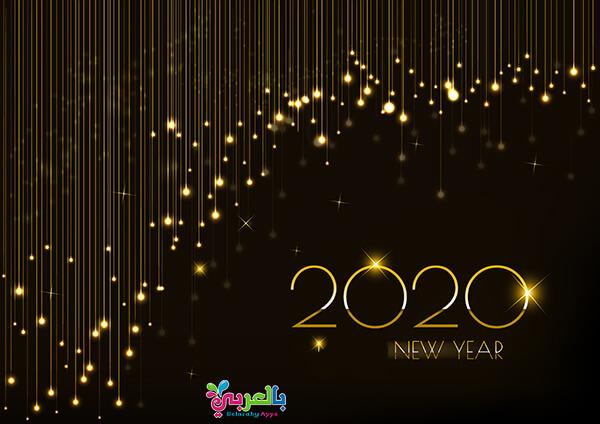 خلفيات ذهبية مميزة للعام الجديد 2020 Best New Year 2020 Wallpapers