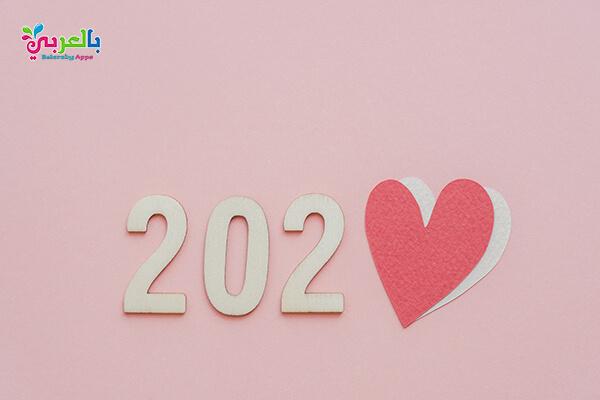 اجمل الصور عن السنه الجديده - خلفيات 2020 بنات