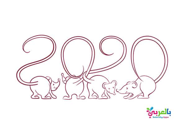 رسم شعار عام 2020 مع شخصية كرتونية فأر Chinese new year 2020 logo hand-drawn