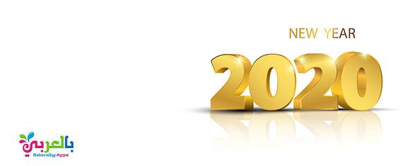 تصميم شعار عام 2020 اساتيل ذهبي جديد new year 2020 greeting card design gold