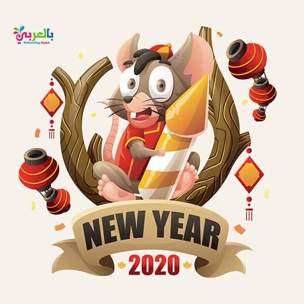 صور كرتونية مضحكة للاطفال لعام 2020 Chinese new year 2020 animal