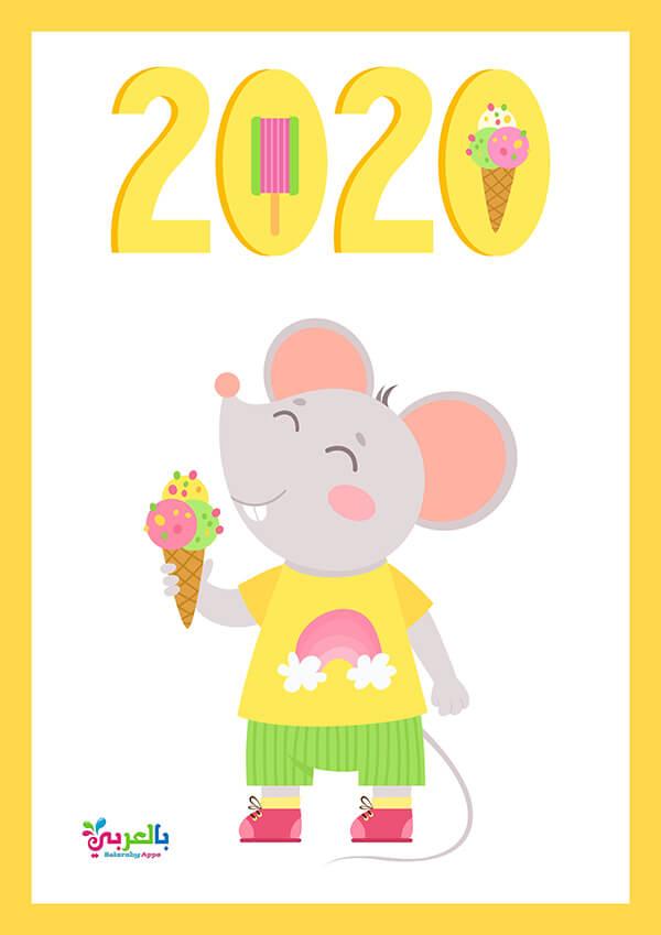صور مضحكة للأطفال - رسم شخصة السنة الجديدة Cartoon cute new year mouse