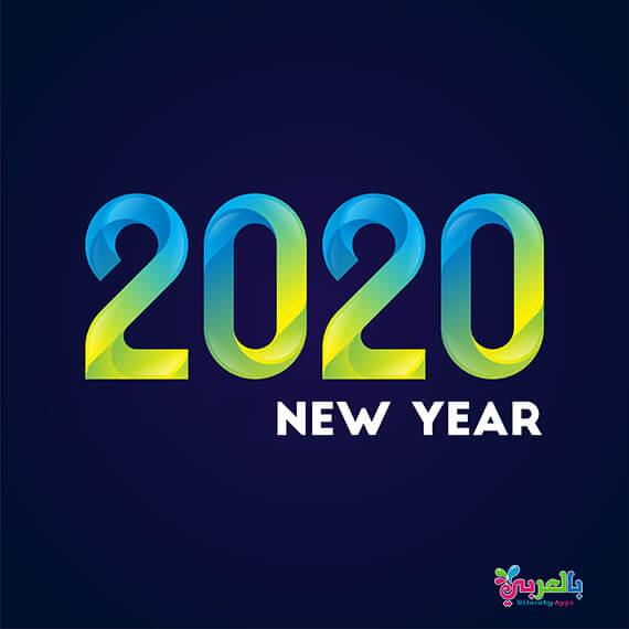 تصميم جديد بطاقة عام 2020 بالوان جذابة Free new year background 2020 blue