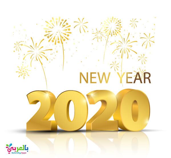 تصاميم جديدة لعام 2020 New Year 2020 Images Download Free
