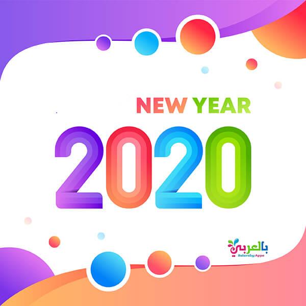 تحميل خلفيات 2020 hd new year greetings background images