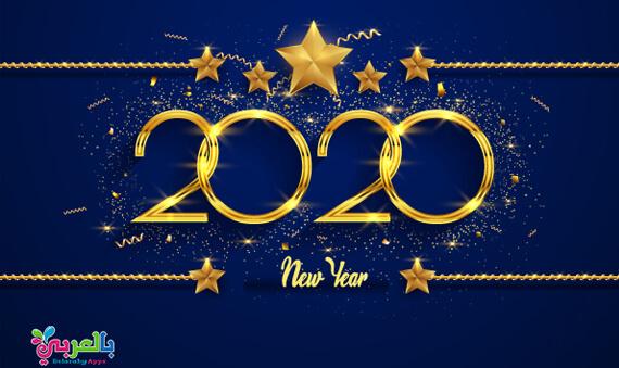 اجمل صور خلفيات للعام الجديد 2020