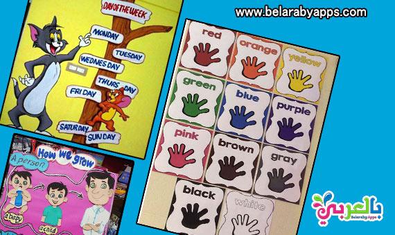 افكار لوحات مدرسية للغة الانجليزية للاطفال