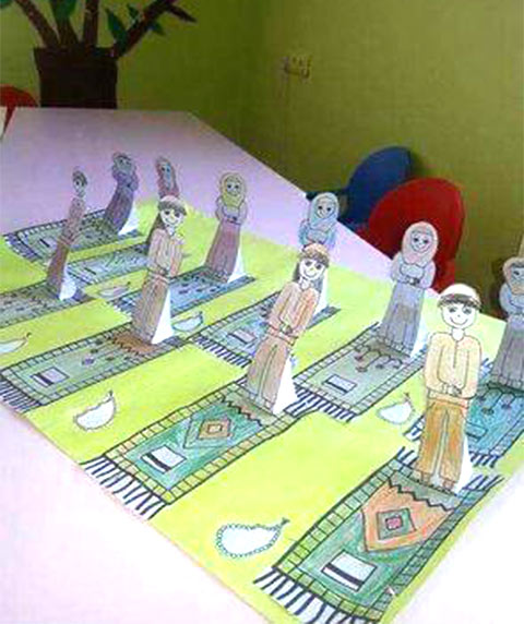 مجسمات تعليمية للتربية الاسلامية