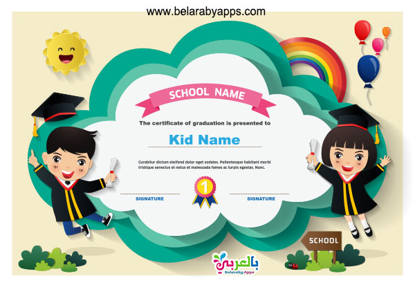 Free printable kindergarten certificate templates pdf