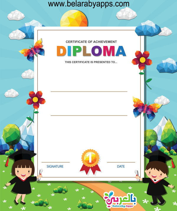 School certificates for students
