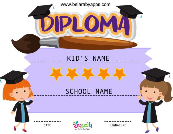 certificate template pdf