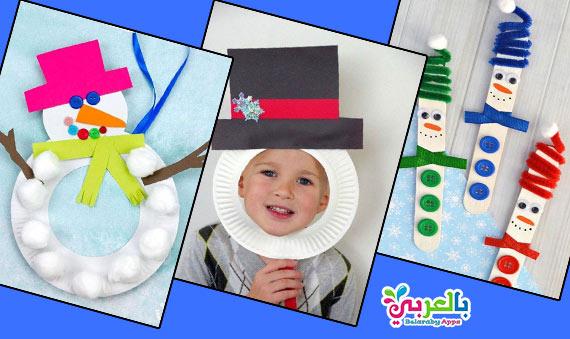 افكار كرافت لصنع رجل الثلج