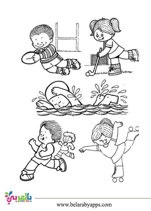 أوراق عمل الالعاب الرياضية للتلوين