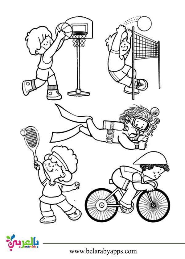 رسومات عن الألعاب الرياضية للتلوين 2020