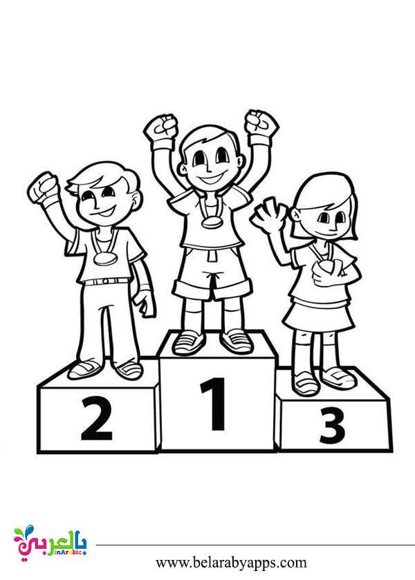 رسومات الألعاب الرياضية للاطفال للطباعة 2020