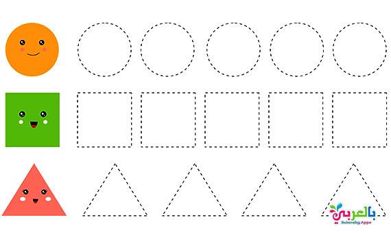 اوراق عمل الاشكال الهندسية للاطفال - تلوين ورسم جاهزة للطباعة