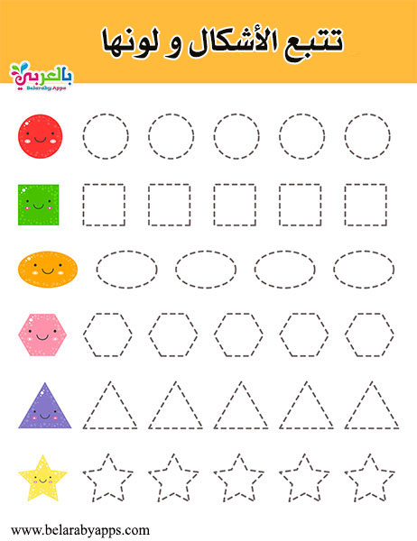 رسم الأشكال الهندسية للاطفال
