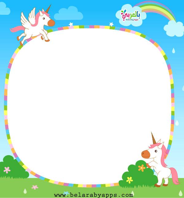 Free Printable frame unicorn