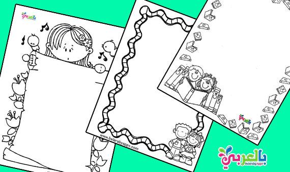 تصاميم اطارات ابيض واسود مفرغه للكتابة عليها - simple black and white border designs