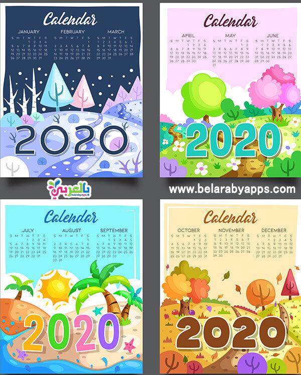 تقويم العام الجديد 2020 و مواعيد الفصول الاربعة - بالصور تصميم التقويم الميلادي 2020
