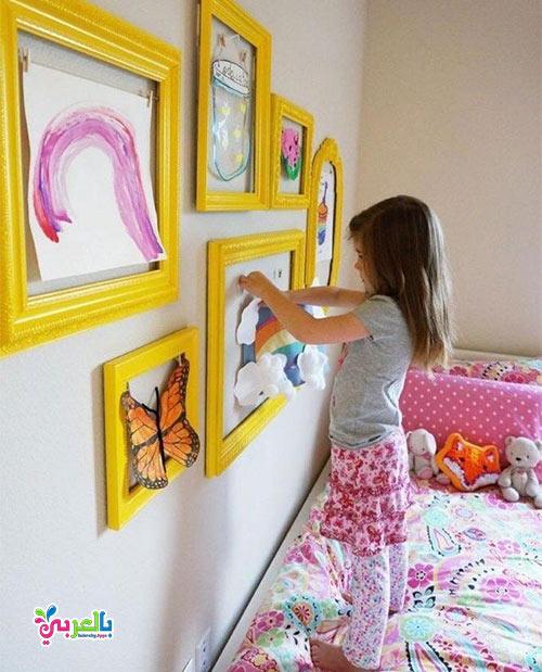 أفكار لتزيين غرف الأطفال