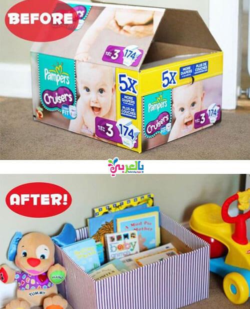 طريقه عمل صندوق للعب الاطفال