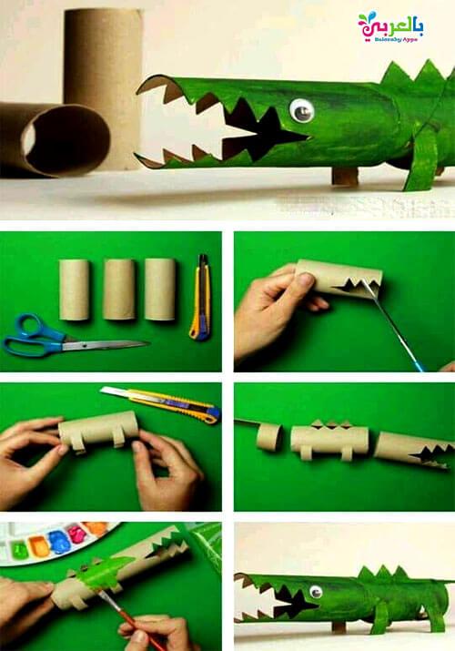 العاب يمكن صنعها لطفلك بالورق المقوى