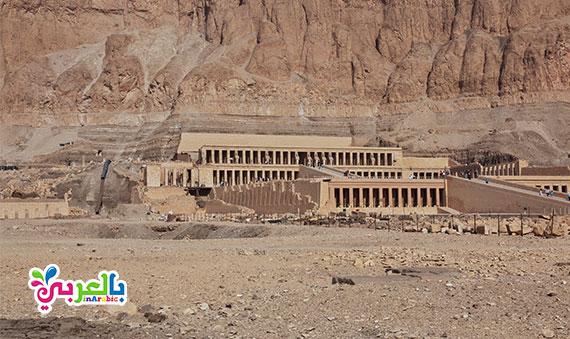 معبد الدير البحري معبد - حتشبسوت