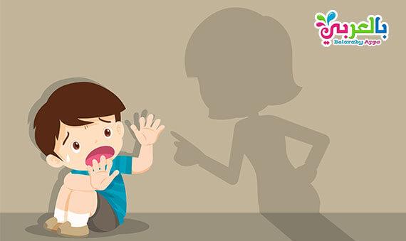 رسومات لا للعنف ضد الاطفال .. رسم اطفال للتلوين