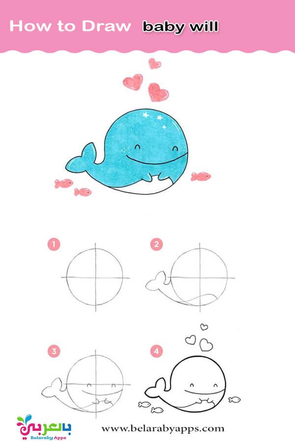 رسم حوت سهل وكيوت - تعليم الرسم للاطفال الصغار