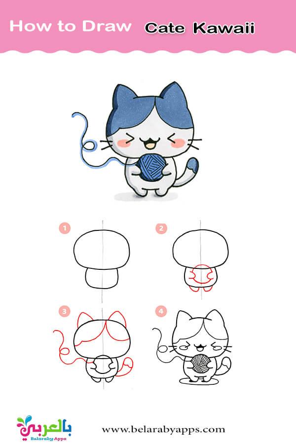 تعليم رسم قطة كيوت بالخطوات