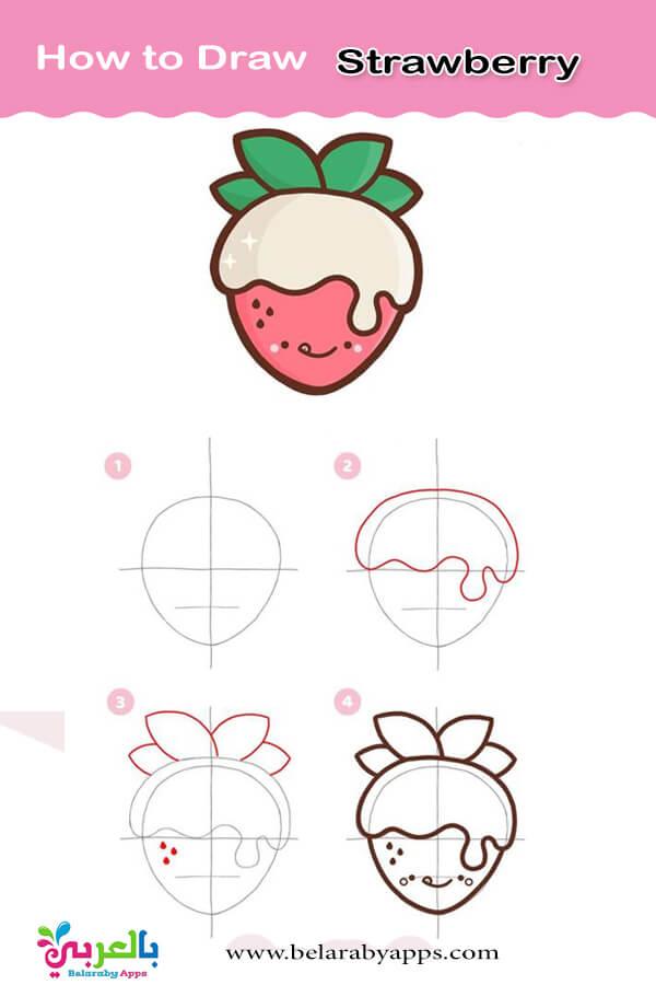 رسم فواكه كيوت - تعليم الرسم للاطفال الصغار