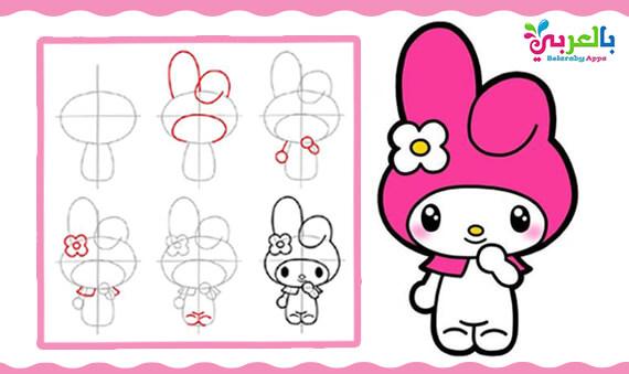 تعليم الرسم للاطفال الصغار
