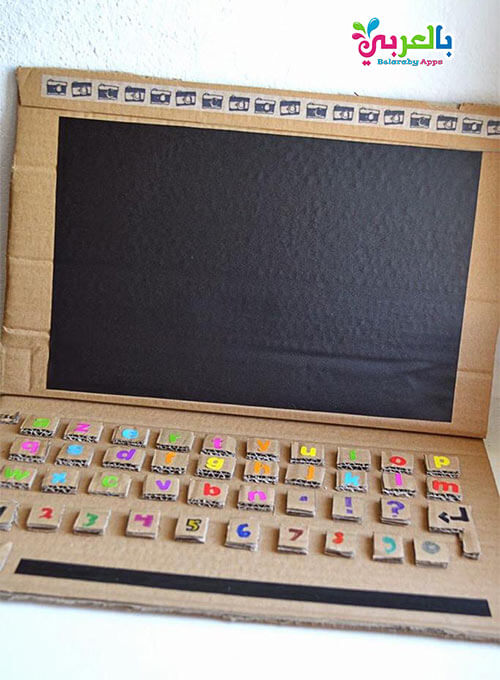 صنع العاب بسيطة - صنع لعب اطفال مسلية من علب الكرتون الفارغة