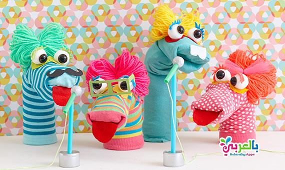بالصور: صنع دمية متحركة باليد من الجوارب للاطفال