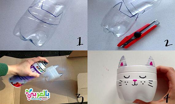 بالصور: 10 طرق اعادة تدوير الزجاجات البلاستيكية