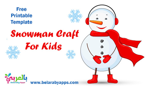 Free Printable snowman craft template pdf