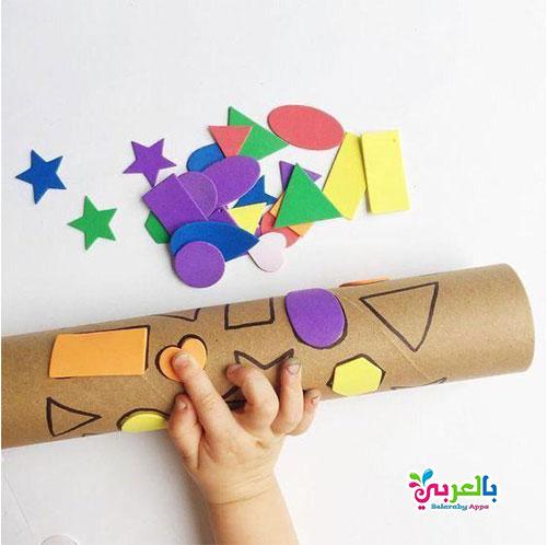 العاب اطفال 3 سنوات - برول المناديل منتسوري