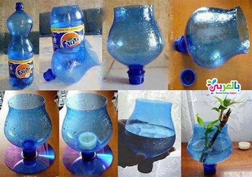 صنع اشياء من الزجاجات البلاستيك