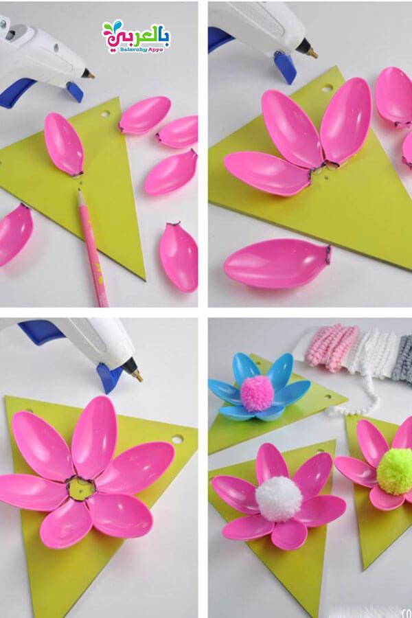 بالصور .. اعمال فنية من الملاعق البلاستيك