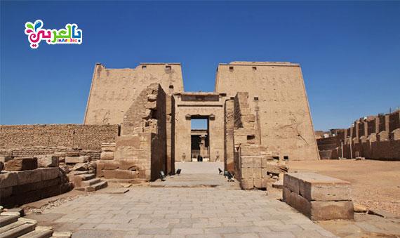 معبد أدفو ( معبد حورس )