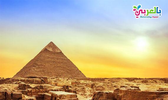 اجمل 10 أماكن سياحية في مصر -رحلات اجازة نصف العام 2020