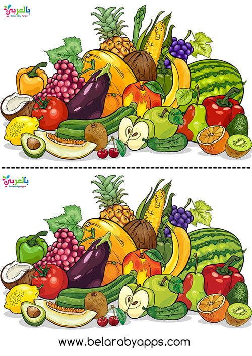 الفرق بين الصورتين للاذكياء