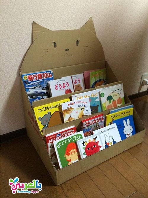 صنع مكتبة للاطفال من الكرتون