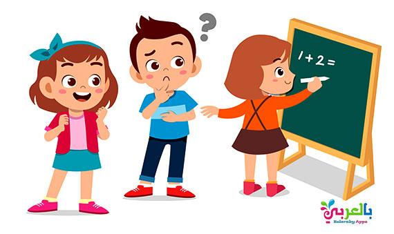 الغاز رياضيات سهلة مع الحل للاطفال